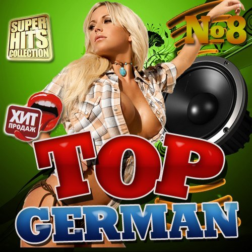 German Top №8 (2016)