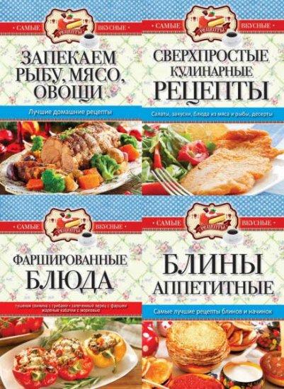 Самые вкусные мясные рецепты фото