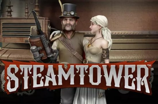 Игровой автомат «Steam Tower» в клубе Вулкан