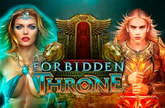 Слот «Forbidden Throne» на сайте Азино777